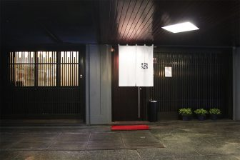 Ristoranti giapponesi a Milano