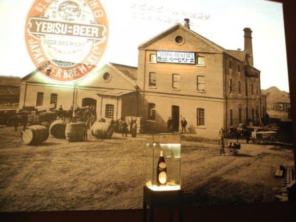 La birra Yebisu ed il suo museo a Tokyo