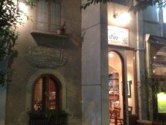 東京でイタリアンを食べる