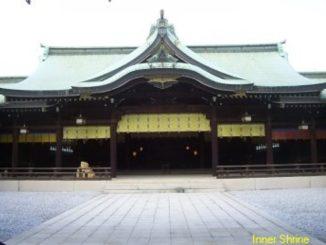 The Meijijingu