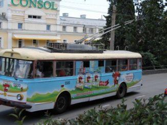 Easygoing trolleybus