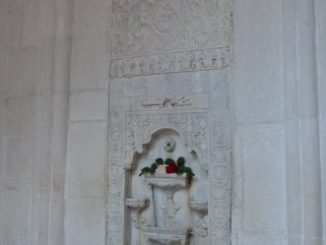 This is the Bakhchisarai Fountain