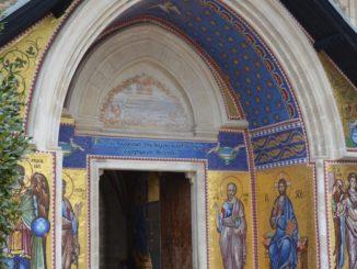Kykkos Monastery – entrance, Mar.2015
