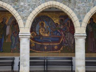 Kykkos Monastery – arch, bench and mosaic, Mar.2015