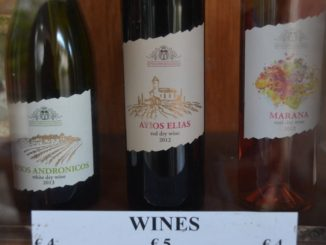 Chrysorrogiatissa – wine, Mar.2015