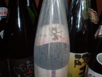 Sakè in Giappone
