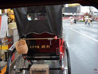 Prendere il risciò per la prima volta a Tokyo