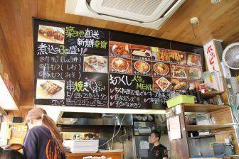 Asakusa – inside the restaurant, Apr.2017