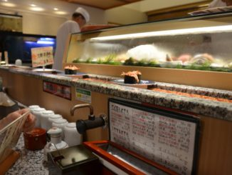Sushi go-around