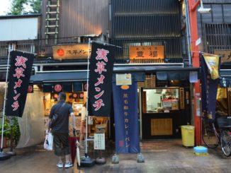 Japan, Tokyo – shop in Asakusa 4, Aug.2014