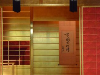 Japan, Atami – golden tea room 2, Aug.2014
