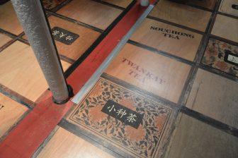 England-London-Greenwich-Cutty Sark-inside-floor-tea boxes