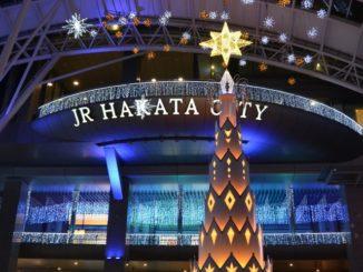 Japan, Fukuoka – Xmas light 5, Jan.2014