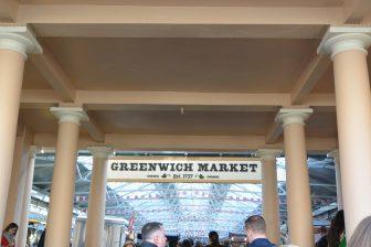 greenwich-market-londra-entrata