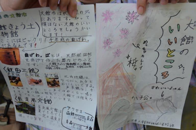 Bambini di Hakodate