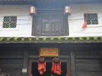 Un'antica casa di Hoi-An in Vietnam