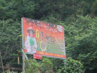 Jingtong – sign at the station, May 2015