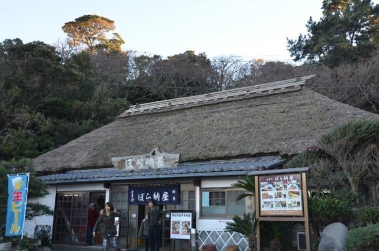 Vecchio ristorante a Jogasaki