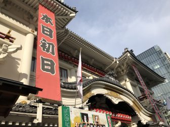 生まれて初めての歌舞伎