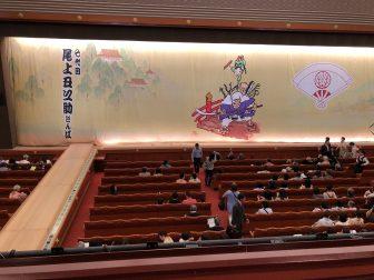 Japan-Tokyo-Ginza-Kabukiza Theatre-auditorium-stage-catwalk