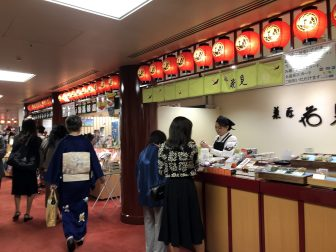 Japan-Tokyo-Ginza-Kabukiza Theatre-second floor-shops-people