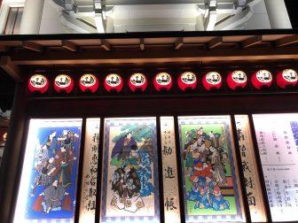Japan-Tokyo-Ginza-Kabukiza Theatre-light up-night