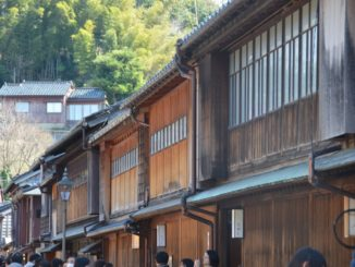 Visita a Kanazawa