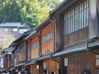 Visita Kanazawa