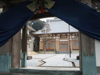 Japan, Karatsu – gate, Jan.2014