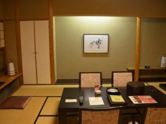 Japan, Karatsu – room, Jan.2014