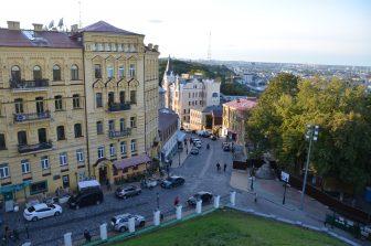 Carrozza Letto In Inglese : Il vagone letto in ucraina kiev ucraina miranda loves travelling