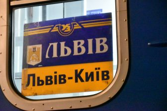 Sleeping Car in Ukraine