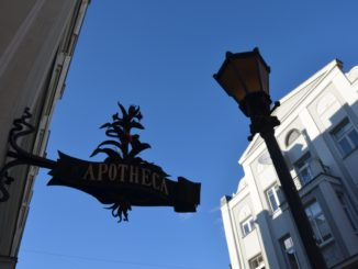 Lithuania, Klaipeda – sign and lamp, Sept.2014