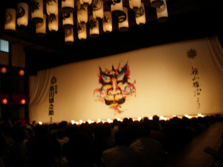 Kabuki show