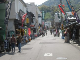 The small town of Kotohira