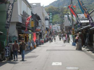 The small town of Kotohira