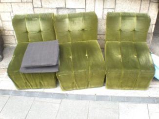 Japan, Kyoto – sofa on the street, Apr. 2013