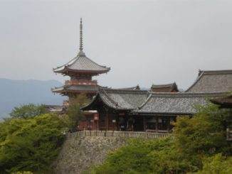 Japan, Kyoto – awesome building, Apr. 2013