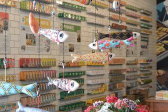 Il Convento del Carmo ed il negozio di sardine a Lisbona