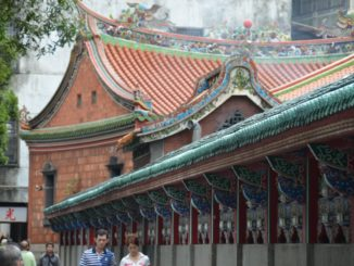 Longshan Temple – signs, May 2015