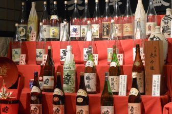 Fabbrica Sake