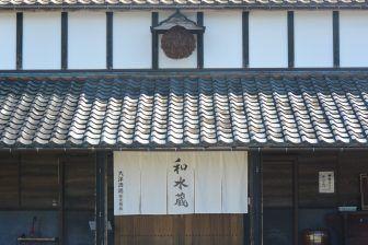 El bife y el sake en Murakami