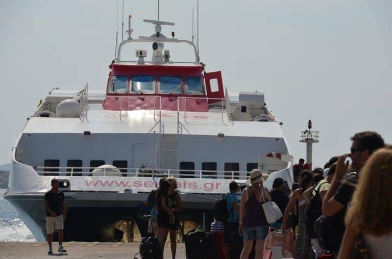 Transport between islands