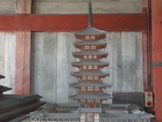 Giappone, Nara – tetto, aprile 2013
