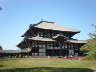 Japan Nara Bangly