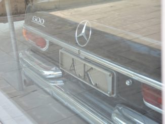 Archbishop's Palace – number plate, Mar.2015