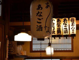 Ristorante specializzato nella cucina del gronco a Tokyo