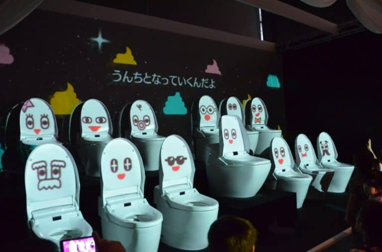 Wonderful toilet exhibition