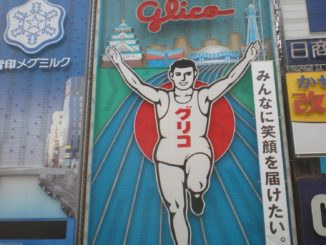 People in Osaka