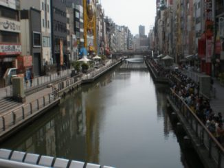 Japan, Osaka – from the bridge, Apr. 2013